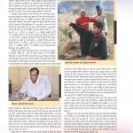 Page 2 : Nai Duniya