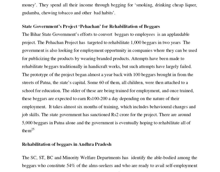 Excerpt from N. Sreenivasan's paper on 'Money doesn't begets money'